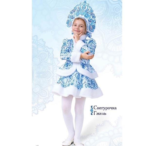Костюм Снегурочка Гжель
