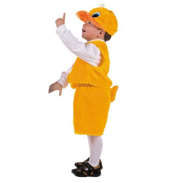 Костюм Утенок желтый