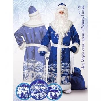 Дед Мороз сатин принт синий Роспись Гжель