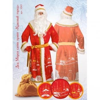 Костюм Дед Мороз сатин Красный город