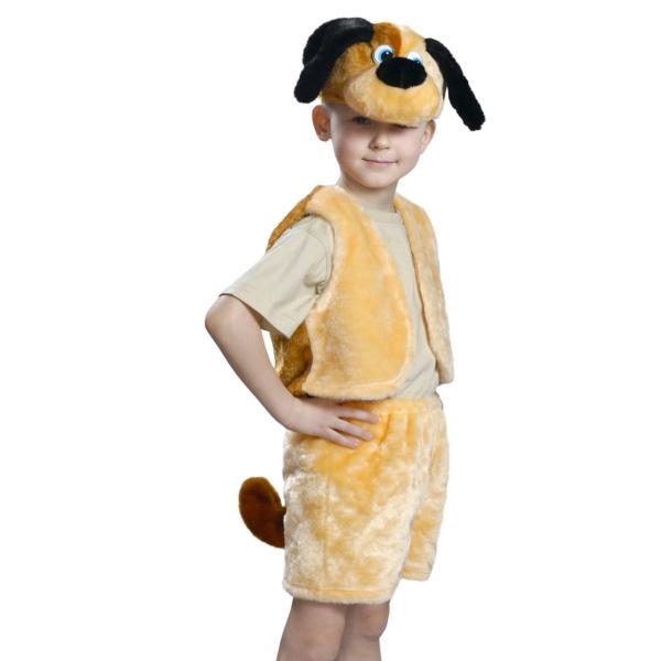 Карнавальный костюм Собака