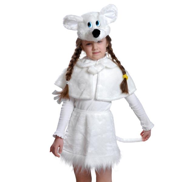 Карнавальный костюм Крыска